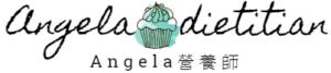 Angela營養師 Logo