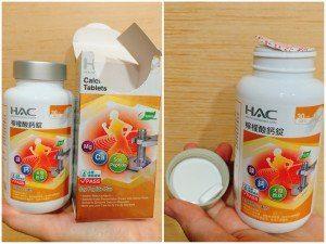 永信HAC-檸檬酸鈣錠